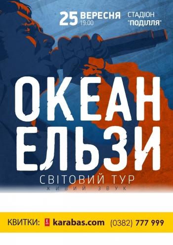 Через тернии: Анне Курниковой мешают приводить себя вформу картинки