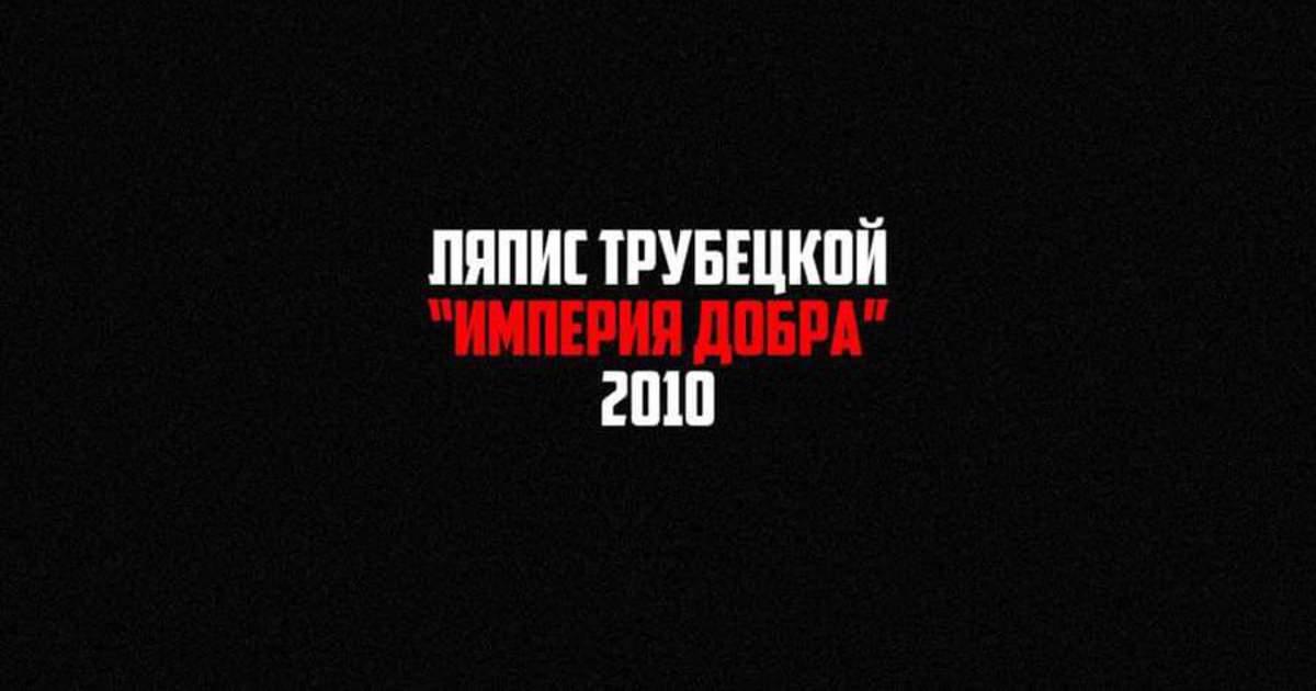 слухати пісню україна це ти
