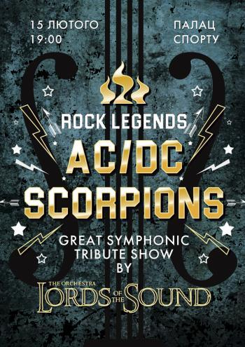 Rock Legends: Scorpions | AC/DC (tribute show)