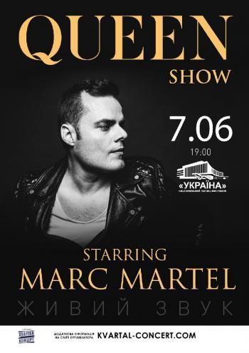 Queen Show Marc Martel