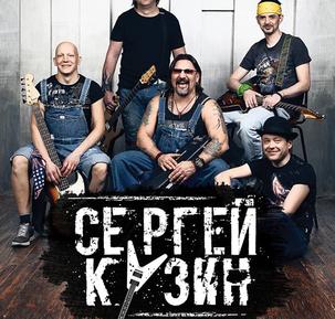 Виступ Сергія Кузіна