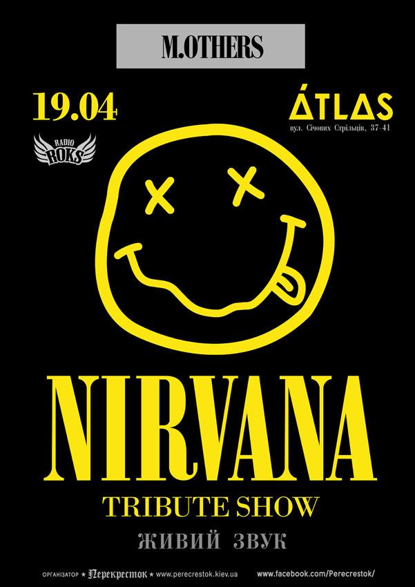 Триб'ют-шоу Nirvana