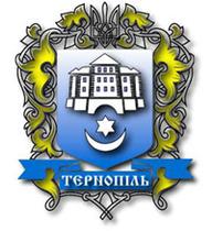 Radio ROKS добрался в файне мiсто Тернопiль