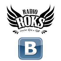 Radio ROKS ВКонтакте