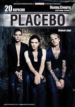 Выигрывайте билеты на Placebo!