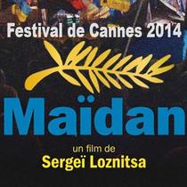 Билеты на фильм Майдан