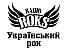 Новий канал мовлення: Український рок
