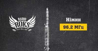 Radio ROKS в Ніжині!