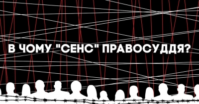Відомі українці зняли кліп на пісню Андрія