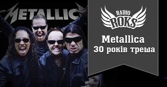 Metallica - 30 років треша