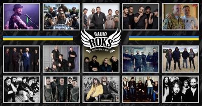 15 рок-хітів українською мовою