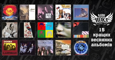 15 кращих весняних альбомів