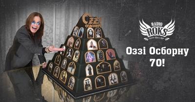 Оззі Осборну — 70!