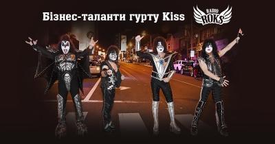 Бізнес-таланти гурту Kiss